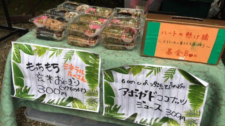 7月7日、富山市護国神社の蚤の市に出店しました!