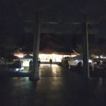あけましておめでとうございます!年明け蚤の市出店。
